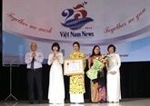 Le journal Vietnam News fête son 25e anniversaire
