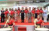 Vietjet : ouverture de la ligne Hô Chi Minh-Ville-Tainan