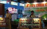 Édification du label des produits agricoles du Vietnam sur le marché mondial