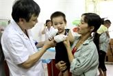Aide américaine dans la formation des ressources humaines pour la santé