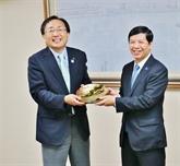 La préfecture japonaise d'Aomori renforce sa coopération avec le Vietnam