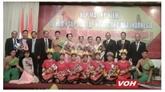 Le 71e anniversaire de la Journée de l'Indépendance de l'Indonésie célébré