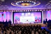 Ouverture de la 48e Conférence des ministres de l'Économie de l'ASEAN