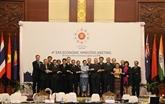 Conférence des ministres de l'Économie du Sommet d'Asie de l'Est au Laos