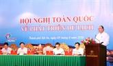 Conférence nationale sur le développement du tourisme