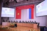 Pétrole : le Vietnam crée des conditions optimales pour les investisseurs étrangers