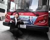 Le pianiste chinois Lang Lang nommé premier ambassadeur du tourisme culturel de New York