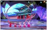 La 10eédition du Festival de Huê sera tenu en avril 2018