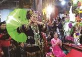 Chronologie des patrimoines vietnamiens reconnus par l'UNESCO