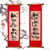 Estampes populaires et calligraphies, chef-d'œuvres de décoration du Têt