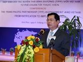 Le Comité permanent de l'AN sanctionne l'ancien ministre Vu Huy Hoàng
