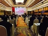 Vietnam : un taux de couverture de l'assurance-santé de 81,7% en 2016