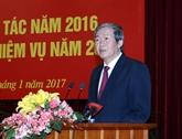 Les activités extérieures du Parti contribuent à consolider la stabilité nationale