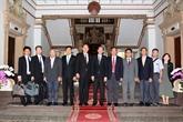 Hô Chi Minh-Ville et Yamanashi renforcent leur coopération