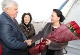 La présidente de l'Assemblée nationale arrive à Astana