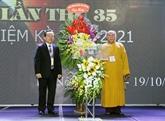 L'Association générale de l'Église protestante du Vietnam (Nord) se réunit