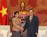 Le vice-président de l'AN, Phùng Quôc Hiên, reçoit le chef de l'Audit de l'État du Laos