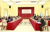 La 35e session du Comité intergouvernemental Vietnam - Cuba
