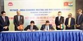 Le Vietnam et l'Inde boostent leur coopération dans l'investissement