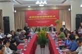 Vietnam - Étas-Unis, trois décennies d'échanges littéraires