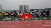 Tournoi de football en République de Corée en faveur des enfants vietnamiens pauvres