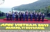 Valoriser les acquis de l'année de l'APEC 2017