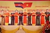 Ouverture de la foire commerciale Vietnam 2017 au Cambodge