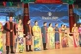 Présentation de costumes traditionnels sud-coréens et vietnamiens à Hô Chi Minh-Ville