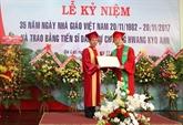 L'ancien Premier ministre sud-coréen honoré par le Vietnam