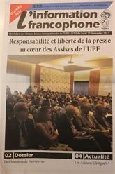 Un quotidien pour les 46es Assises de l'UPF à Conakry