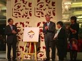 Présentation du logo en l'honneur des 45 années des relations diplomatiques