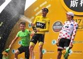 Tour d'Italie : le grand pari de Chris Froome, de Jérusalem à Rome