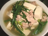 Soupe de pâte de soja aux champignons