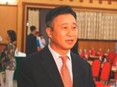 La République de Corée, un marché important pour le tourisme vietnamien