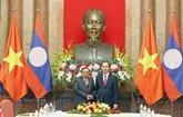 Le chef de l'État rencontre le dirigeant lao Bounnhang Vorachith