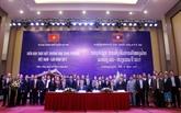 Forum de promotion des échanges commerciaux Vietnam - Laos 2017