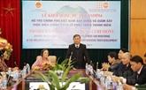 L'UNFPA finance un projet en faveur des jeunes