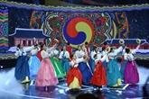 Rencontre en l'honneur des 25 ans des relations Vietnam-R. de Corée