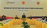 Réunion sur les contributions de ministères et secteurs à la coopération de lASEAN