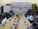 La 15e édition de la Journée de la poésie vietnamienne à Hanoï