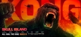 King Kong domine le box-office nord-américain