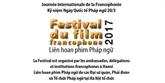 Le festival du film francophone 2017 attendu au Vietnam