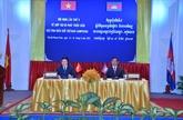 Vietnam-Cambodge : 9econférence consacrée aux provinces limitrophes
