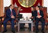 Vietnam et Qatar renforcent leur coopération dans la culture, le sport et le tourisme