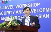 La 7e consultation politique Vietnam - Myanmar