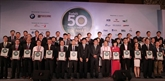 Bourse : Forbes Vietnam publie les 50 meilleures sociétés cotées en 2017