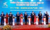 Ouverture de l'exposition CA-MEXPO Vietnam 2017