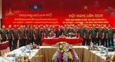 Vietnam et Laos signent un accord de coopération frontalière