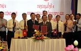 La 4e session du Comité de coopération dans les sciences et les technologies Vietnam-Laos