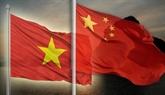 Célébration des 20 ans de rétrocession de Hong Kong à la Chine
